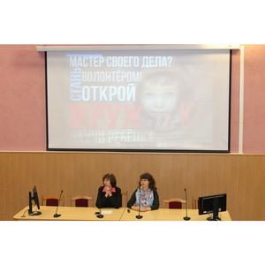 Активисты ОНФ презентовали студентам Мордовии проекты «Равные возможности – детям» и «Молодежка ОНФ»