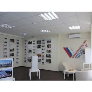 Калужская область: открылась фотовыставка ОНФ, посвященная мониторингу указов Президента