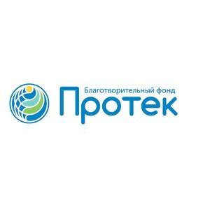 В 2018 году благфонд «Протек» оказал помощь учреждениям здравоохранения на 40,6 млн рублей