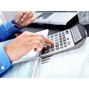 Об уплате страховых взносов в ПФР самозанятым населением в 2016 году