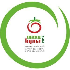 4-5 апреля в Подмосковье пройдет III Международный аграрный форум овощных культур «ОвощКульт»