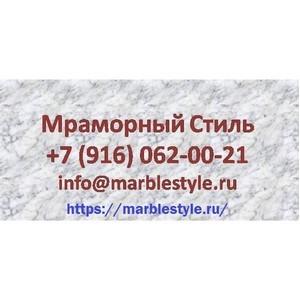 Можно ли выгодно купить камин из мрамора? Да, если заказывать в студии камня «Marble Style»