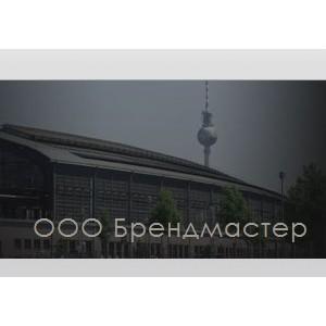 ООО «Брендмастер» представил светотехнику ТМ «Освар»