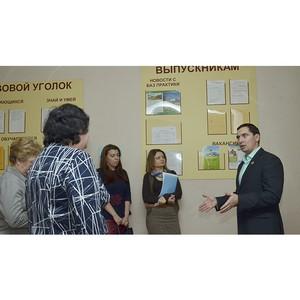 На площадке чемпионата «World Skills Russia» энергетики и педагоги договорились вместе ковать кадры