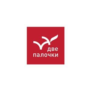 14 октября в Москве пройдет презентация проекта «Вкус вне границ» в сети ресторанов Две палочки