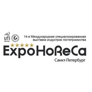 «Энфорта» приняла участие в Форуме гостиничного и ресторанного бизнеса в Санкт-Петербурге
