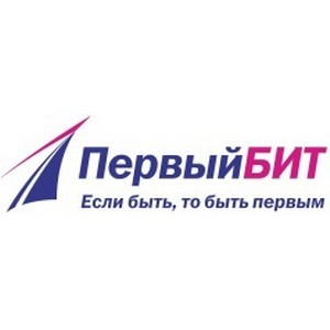 Бухгалтерское сопровождение от компании «Первый БИТ»