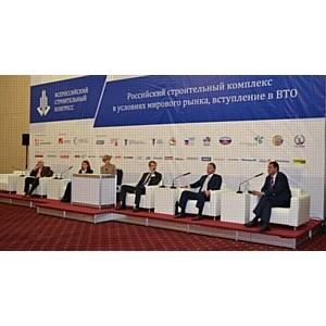 Михаил Воловик принял участие во II Всероссийском строительном конгрессе