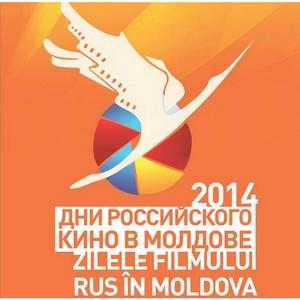 24 октября  в Кишиневе стартует российское кино