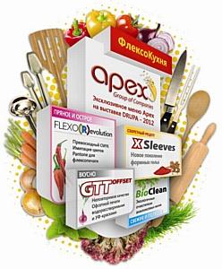 Итоги «Флексокухни» Apex на выставке DRUPA-2012