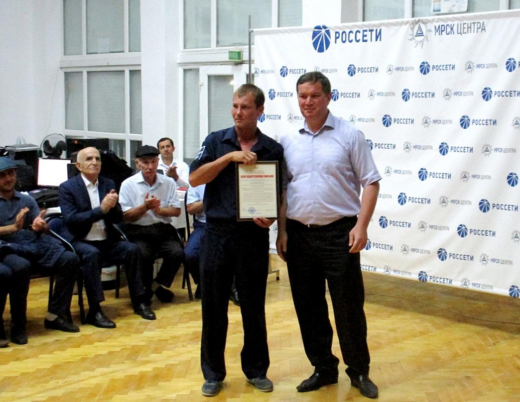 Энергетиков наградили за высокий профессионализм, проявленный во время учений в Дагестане