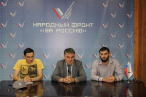 Журналисты Чечни примут участие в организованной при поддержке ОНФ смене «Тавриды»