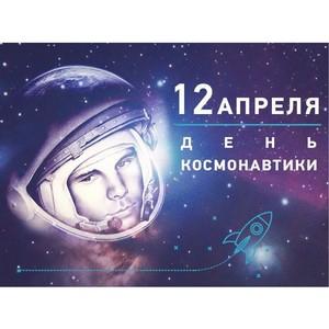 Обзор праздников апреля на основе проекта Rx24.ru