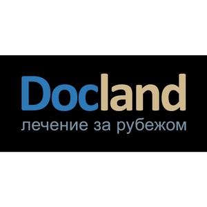 Первый российский стартап «DocLand.ru – лечение за рубежом» привлек $0,5 млн. инвестиций