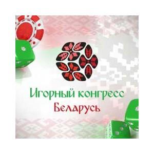Снова на карте игорных мероприятий Smile-Expo – Беларусь