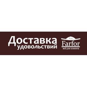 Сеть ресторанов доставки «Фарфор» открыла заведение в 21 городе России
