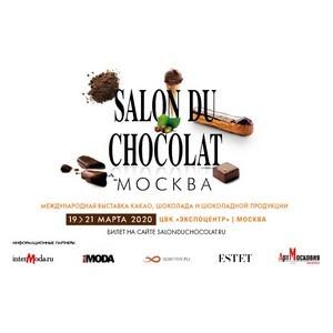 Шоколадные платья покажут в Москве