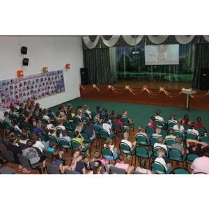 ОНФ в Приамурье организовал показ патриотического мультфильма для школьников и студентов