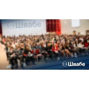 «Швабе» представил прогрессивные разработки на конференции «Фотоника-2015»