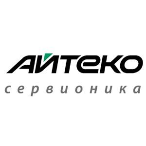 В контакт-центре «Ай-Теко» – новый генеральный директор