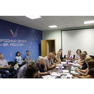 ОНФ провел круглый стол по вопросу лекарственного обеспечения льготников Волгоградской области
