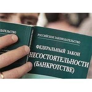 Недобросовестным арбитражным управляющим запретят переходить из одной СРО в другую