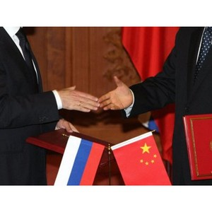 Россия и Китай расширяют сотрудничество
