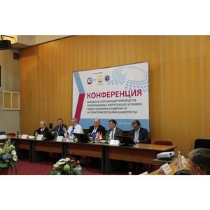 В Уфе обсудили перспективы организации производства когенерационных энергетических установок