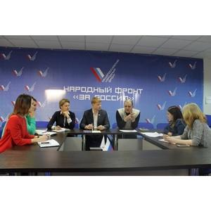 Представители «Молодежки ОНФ» в Курганской области обсудили планы работы на первый квартал 2018 года
