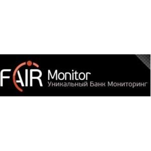 Грамотные инвестиции с проектом FairMonitor