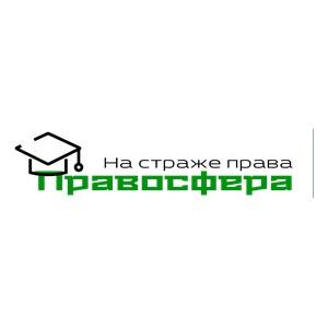Бесплатная юридическая консультация в Москве