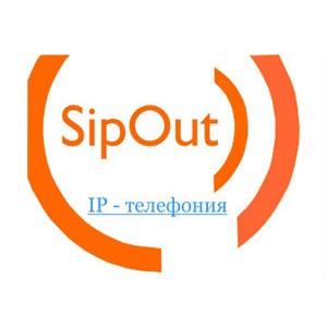 """""""еперь клиенты сервиса IP-телефонии SipOut смогут бесплатно вести запись разговоров"""