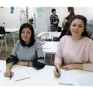 Эксперты органа по сертификации учреждения повысили квалификацию