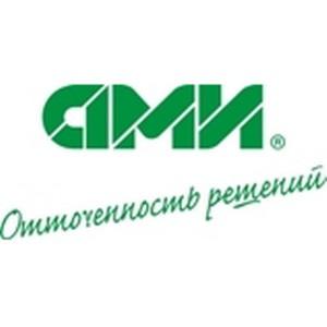 Система специальной связи в ГНСУ создана компанией АМИ