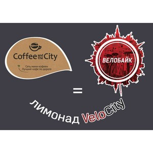 Coffee and the City & Velobike.ru