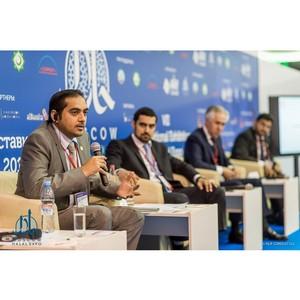 Ќа 'ал¤ль Ёкспо в ћоскве расскажут, как получить хал¤ль сертификат на экспорт в Ёмираты