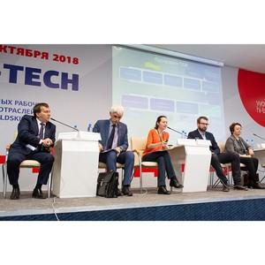 Союз машиностроителей России провел Круглый стол