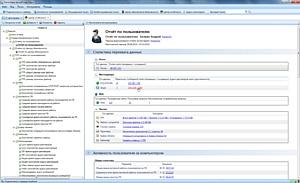 SecureTower 5.5: контроль активности в браузерах, групповые отчеты и другие новшества