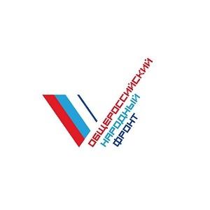 Делегация из Карачаево-Черкесии примет участие в итоговом форуме ОНФ