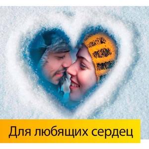 «Билайн» дарит подарки «Для любящих сердец»