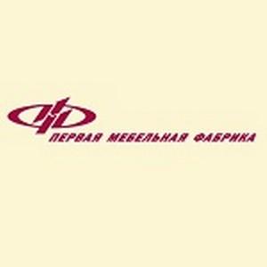 Первая мебельная фабрика поздравила семью пятимиллионной жительницы Петербурга