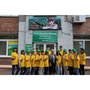 Ќа базе емеровского филиала –оссельхозбанка организована работа финансового студенческого отр¤да
