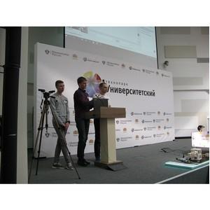 Региональный этап Всероссийского конкурса в Екатеринбурге