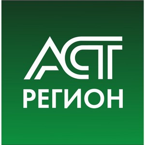 «АСТ-Регион» продолжает участвовать в благотворительной деятельности