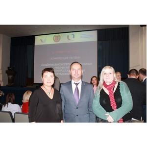 Волгоградские активисты ОНФ приняли участие в конференции по созданию рабочих мест