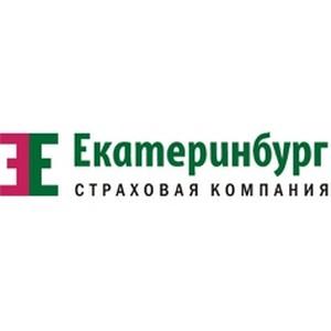 СК Екатеринбург - страховщик Международной выставки технических средств обороны