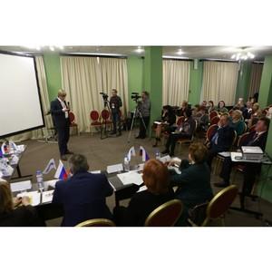 «Энфорта» - официальный партнер форума «Отдых в России-2016»