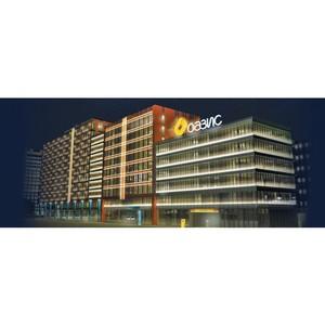 Бизнес-центр «Оазис» заключил договор аренды с АКОО «Открытие Капитал Интернэшнл Лимитед»