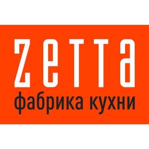 Новые кухни от Фабрики Zetta