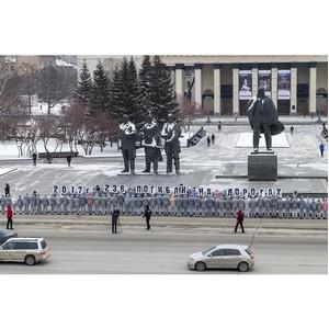 В Новосибирской области проходят мероприятия, приуроченные к Всемирному Дню памяти жертв ДТП